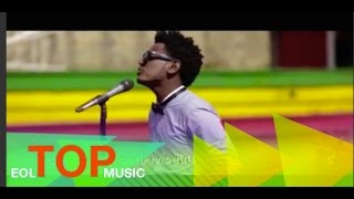 Ethiopia - Esubalew Yetayew - Mare Mare - (Official Music Video) - New Ethiopian Music 2015