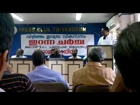 Vizhinjam Port Development - Open Discussion -1