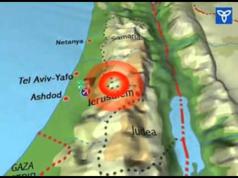 Video  Survival Map of Israel - Defense Middle East - Israel News - Israel National News.wmv