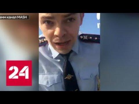 """Офицер Росгвардии на дорогом джипе набросился на водителя """"Оки"""" - Россия 24"""