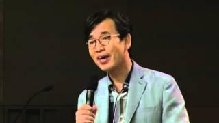 [강연] 유시민 - 한국 현대사 55년, 나는 이렇게 겪고 배웠다