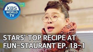 Stars' Top Recipe at Fun-Staurant | 편스토랑 EP.18 Part 1 [SUB : ENG/2020.03.09]