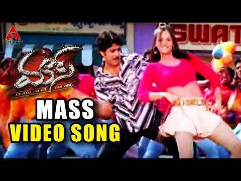Mass Video Song || Mass Movie || Nagarjuna Jyothika