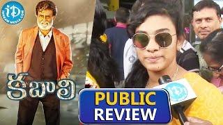 Kabali Movie Public Talk / Public Review / Public Response || Rajinikanth || Radhika Apte