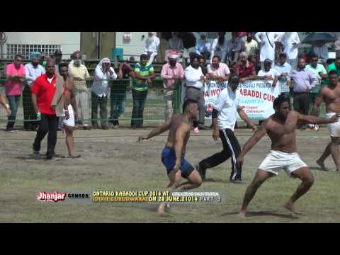 Ontario Kabaddi Cup 2014 Part 3 Hd video