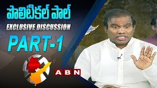 Exclusive Interview with KA Paul over Telangana and Andhra Pradesh Elections | Part 1
