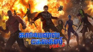 Guardians Of The Galaxy 2 Tamil Dubbed HD / Guardians Of The Galaxy Tamil Movie HD Gameplay