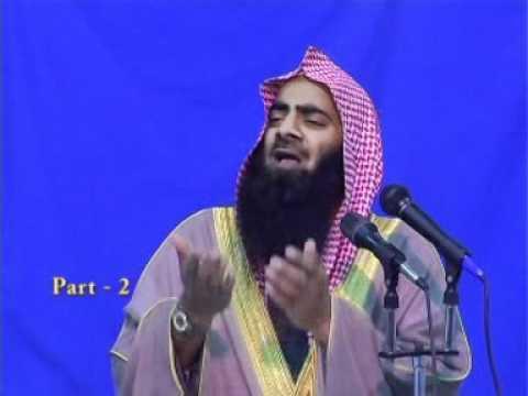 Sood Ki Tabah Kariyan 9  9 Sheikh Tauseef Ur Rehman