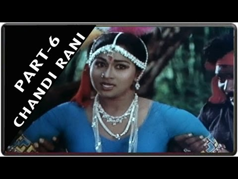 Chandi Rani Full Movie Part - 6/9