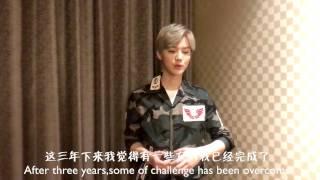 LuHan鹿晗_Welcome to LUHAN BIRTHDAY SEASON