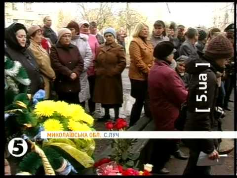 Oksana Makar's last journey (video)