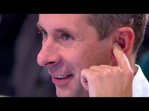 0 - Що робити коли закладає вухо але воно не болить