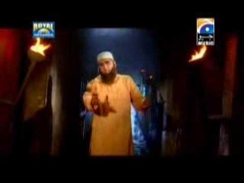 Aiy Allah Music Videos