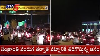 Heavy Traffic Jam At Toll Plazas In Telugu States | 9PM Prime Time News