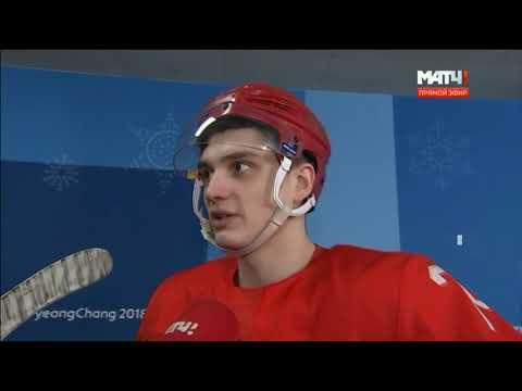 Интервью Николая Прохоркина после победы над США (4:0). Олимпиада-2018. 17 февраля 2018 год.