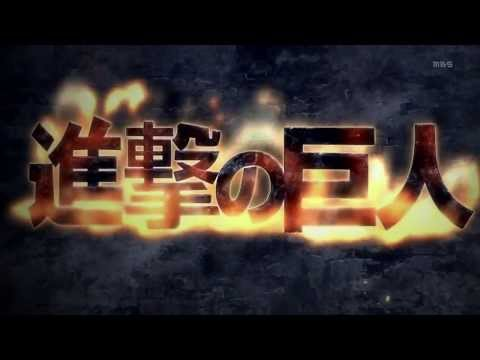 media descargar opening shingeki no kyojin