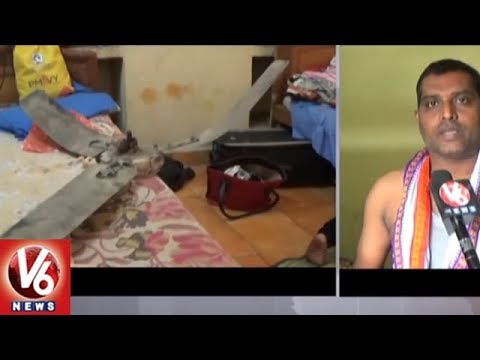 2 Women Injured As Ceiling Fan Falls Down At Rajarajeshwari Temple Guest House | V6 News