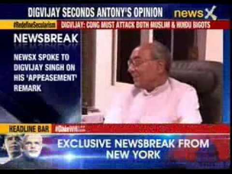 NewsX spoke to Digvijay Singh on his 'appeasement' remark