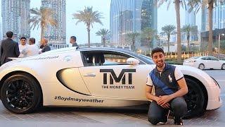 Floyd Mayweather Bugatti Surprise !!!