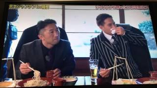 本田朋子アナ内藤にキレる 男気ジャンケン