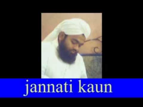 Sunni Dawat E Islami Sayyad Amin Ul Qadri Sahab Jannati Kaun Part 02.flv video