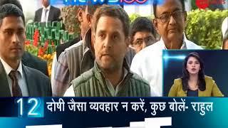 News 100: Rahul Gandhi slams PM Modi, Finance Minister Arun Jaitley in connection with PNB fraud