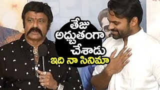 Nandamuri Balakrishna Excellent Words about Sai Dharam Tej @ Inttelligent Teaser Launch | Filmylooks