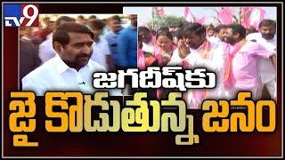 TRS leader Jagadishwar Reddy on polls    Shadow 9