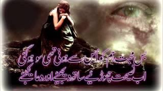 download lagu Hindi Sad Song Zindagi Se Hai Gila Phir Bhi gratis