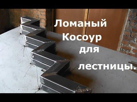 Лестница на второй этаж в доме.