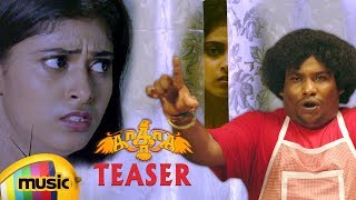 Latest Tamil Movie Teaser | Ka Ka Ka Official Teaser | Nassar | Ashok | Yogi Babu | Megha Shree