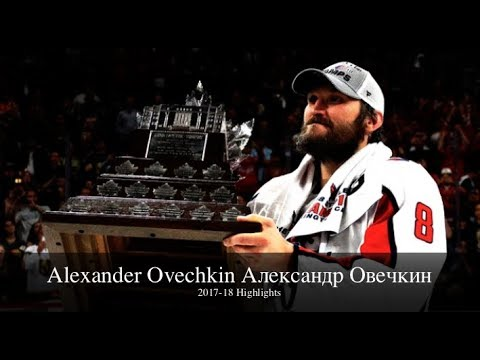 Alex Ovechkin Александр Овечкин - Washington Capitals - 2017-18 Highlights