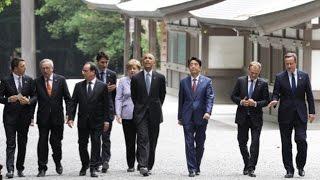 Саммит «Большой семёрки» начался в японском Исе (новости)