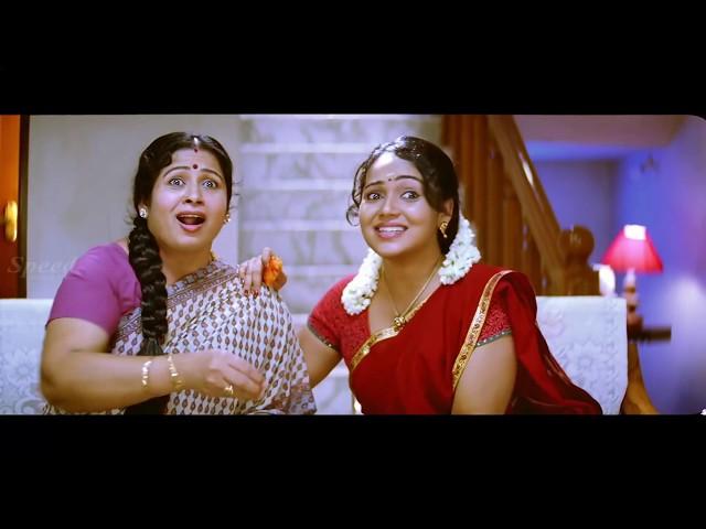 Malayalam Latest Comedy Action Full Movie | New Family Malayalam Blockbuster HD Full Movie 2018