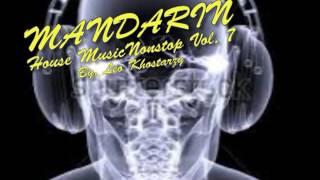 download lagu Dugem Mandarin House Music 中文舞曲 Vol. 7 gratis