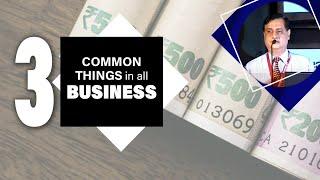 Rajan Chhibba at Small Business Congress