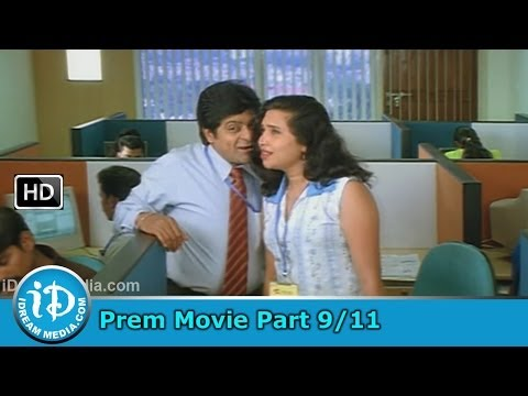 Prem Telugu Movie Part 9/11 - Shashank, Vidisha