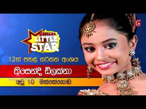 Little Star Season 09 | Dancing ( 21-10-2018 )