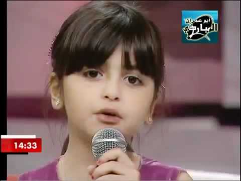 Little Girl from Bahrain Sings Justin Bieber's Baby better.