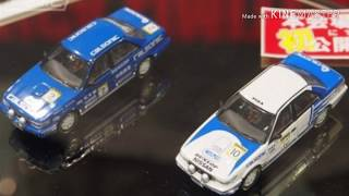 Tomica news!! All japan model hobby show 2019 - upcoming tomytec tomica limited vintage neo for 2020