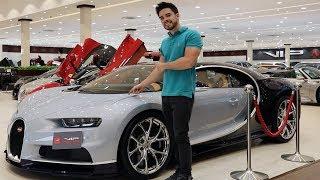 COMPRAR UN BUGATTI CHIRON EN DUBAI ES ASI DE FACIL