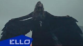 Анна Рыбак - Дай мне крылья