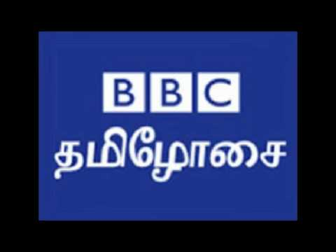 London BBC Tamil Osai online radio live