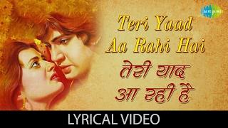 Teri Yaad Aa Rahi Hai with Lyrics  याद आराहे है गाने के बोल   Love Story   Kumar Gaurav and Vijayata
