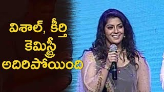 Varalaxmi Sarathkumar speech at Pandem Kodi 2 Pre Release Event