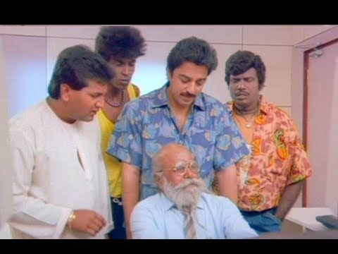 Singaravelan Comedy Scene - Kamal Haasan, Khushboo, Vadivelu, Goundamani, Charli