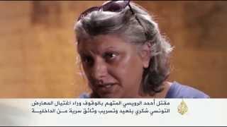 مقتل أحمد الرويسي المتهم بالوقوف وراء اغتيال شكري بلعيد