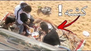 طلعنا لـ كشته وفيصل جاب العيد فينا 💔 - طيحته من الدباب 😂!!