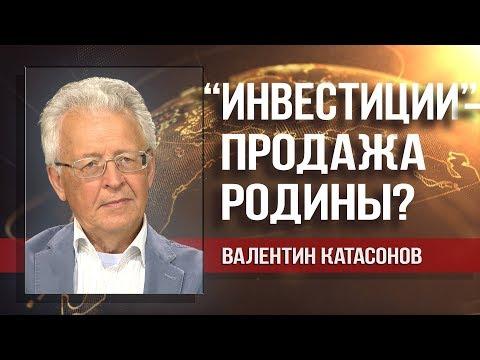 Валентин Катасонов. Спектакль Козёл очкастый как отвлекающий маневр