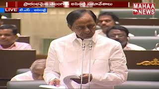CM KCR And Akbaruddin Owaisi About Retirement Age Of Medical College Professors | MAHAA NEWS